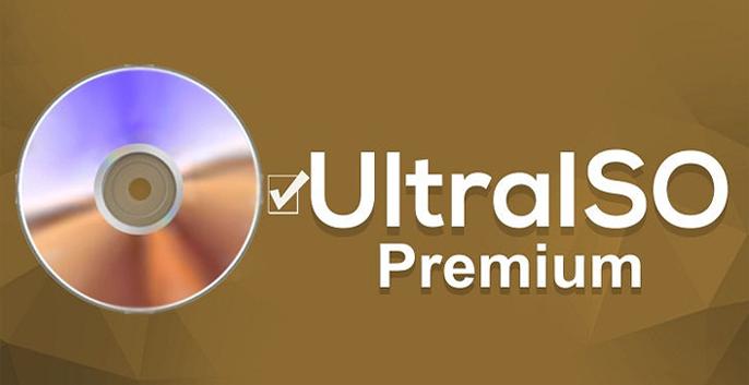 Download Ultraiso 2019 Full Crack và Hướng dẫn cài đặt